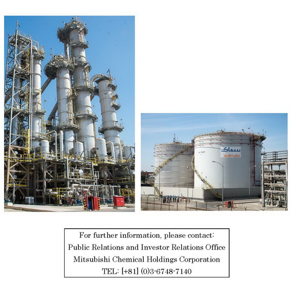 SAMAC, The Saudi Methacrylates Companyhas successfully completed performance test of its plants  for production of methyl methacrylate (MMA) monomer  and polymethyl methacrylate (PMMA) in Saudi Arabia, by chemwinfo