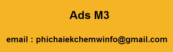 Ads M2, contact..phichaiekchemwinfo@gmail.com